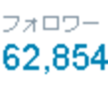【LINEスタンプ宣伝】フォロワー6万超の人気アカウントであなたのツイートを1日トップに固定します。