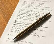 作詞提供・お手伝い、曲の宣伝します 作詞が苦手な方、時間がなく難しい方に!