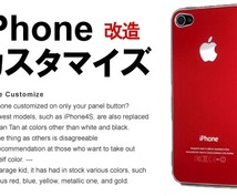 iPhone4.4Sの画面交換を最後までわかりやすくお教えいたします