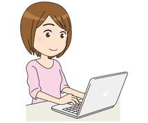 あなたのブログ・HPの良い部分をお伝えします!