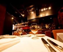 海外のレストランの予約をお手伝いします 現地のお食事に困りたくないあなたへ