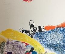 部屋に飾る絵を描きます 家を明るくしたい方!アート作品が好きな方!