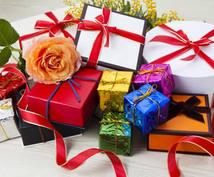彼女へのプレゼント考えます 喜んで欲しいけれど何をあげれば良いのか分からないあなたへ