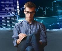 資産運用・投資系記事のライティングをします あなたの代わりに資産運用・投資系記事のライティング代行!