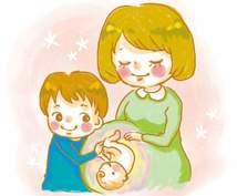 ✻胎教から始まる人生✻
