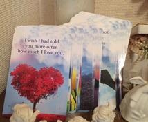 天国の愛する人のメッセージお届け致します 天国の愛する人の事がきになるかたへ