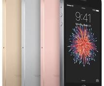 元Apple社員がiPhoneの悩みにお答えします iPhoneを使いこなせていますか?