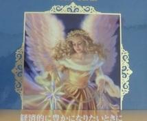 アバンダンスエンジェルや妖精に問いかけをします もっと豊かになりたい……真の豊かさを求めるあなたへ!