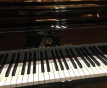 ピアノ演奏の簡単なワンポイントアドバイスを教えます これからも音楽を続けたい、将来音楽大学への進学を考えてる方へ