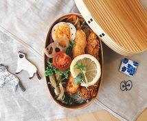 お手軽なのに褒められる♡お昼3日分のお弁当考えます 女子力アップ!写真にも映える、手作りお弁当♡