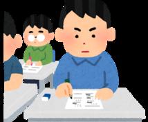 公務員試験に関する相談・小論文添削等承ります 独学で国家総合職試験に上位合格した出品者が個別サポート