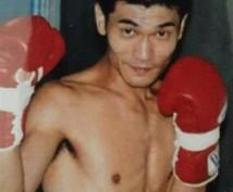 元プロボクサー.ジョニー(アダ名)のお手軽お手抜きボクシングスクール