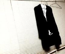 ファッション関係(スタイリスト、ヘアメイクetc)の仕事を通じて芸能界アパレル業界で働きたい