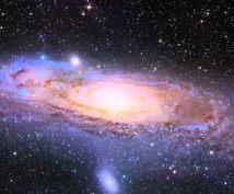 六星占術でお相手との相性をみます もって生まれた相性と今の相性を知りたい方へ