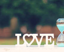 光の言葉セラピーで余計なエネルギーを取っていきます もういらないエネルギーを手放したら恋愛もさらっとうまくいく!