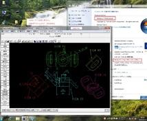 スマホ/Tab/CAD/ PCの設定や修復のご相談