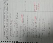 大学受験の数学教えます 教科書の例題が解けても受験数学が解けないあなたに!