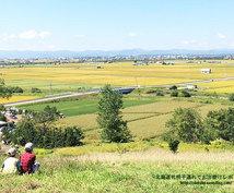 北海道旅行を予定中の方に子連れスポット紹介します 札幌・旭川の子連れスポットを探している方へ