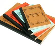 暗記したい!理解したい!ノートを綺麗にまとめます。