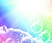 創始者より黄金光線の虹★伝授します 豊かさとネガティブな気持ちが気になる方に