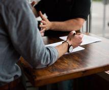 就活相談のります 大手企業の内定獲得者からアドバイスが貰えるチャンス