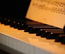 歌、楽器などの伴奏で楽しく演奏できるようになります 楽しく歌いたい!楽しく楽器の演奏をしたい!という方にピッタリ