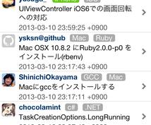 iOSアプリのモックを作ります