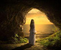 霊感ワンオラクルで占います あなたの心を癒やし 心を愛でいっぱいにします。