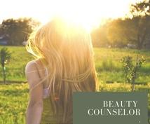 美肌インストラクターがスキンケアアドバイスします 美肌インストラクターの美容部員教育係りが教える美肌について