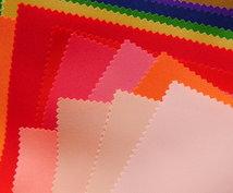 オンラインでパーソナルカラー診断いたします サロンに行けない方、似合う色を提案して欲しい方にオススメ!