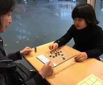 お父さん子供と認め合うアナログゲーム教えますます 家族力を強化したい親にお勧めです。