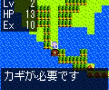 RPG基本システム基礎部分のソースを売ります ブラウザ用ロールプレイングゲームのJavaScriptソース