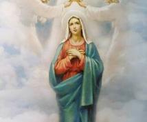 聖母マリア様のリンクを伝授いたします マリア様のあたたかなエネルギーをアチューメントいたします。