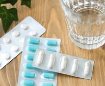 薬剤師が医療系Web記事を作成・監修します 製薬会社勤務のメディカルライティングのプロが作成します。