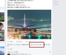 Facebookで1記事コメント付きで拡散します 拡散・シェア・集客・マーケティング・動画・宣伝・紹介