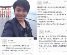 《世界一ポジティブな男》松田がネガティヴなあなたへアドバイス‼︎