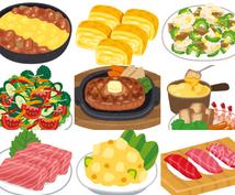 クッキング占い ★ 致します 全72種類のメニューからあなたに当てはまる料理がこの中に
