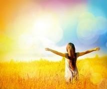 人生を変えると決断した人へ。成功の秘訣を透視します 人生は魔法のランプ。どんな願いもあなた次第。