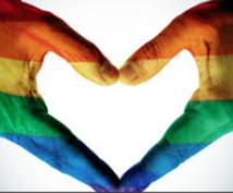 LGBTのTがこれまでの人生を語る。自分らしく生きて行きたい。