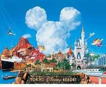 東京ディズニーリゾートへの旅行費を試算いたします ディズニー旅行はいくらで行ける?旅行を計画する際に!!