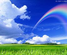 過去世からのメッセージを霊視します 過去世を知って解放しましょう!