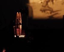 8ミリフィルム(8mmフィルム)の出張映写します 8ミリフィルムがあるけど、映写機がない、映写ができない方に。