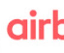 【Airbnb】予約率UP! タイ語のリステイング作成をアドバイスします!