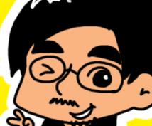 英語ナレーション 作詞 セリフ 承ります 現役ネイティブが対応!日本語も可能!