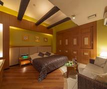 レジャーホテルのシステムや投資の方法を教えます レジャーホテル業界に興味が有る方。