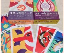 忍者の末裔が日本の神様カードリーディングをします 今のあなたに必要なメッセージをチャネリングしてお伝えします。