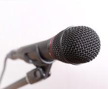 声のお仕事全般♪ナレーション・朗読をお届けします 声を必要としているすべての方へ