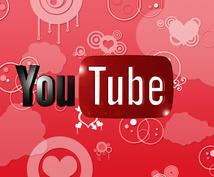 YouTubeの動画に+100の高評価増やします 私のSNS約5万人に拡散宣伝!(Twitter &インスタ)