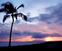 ハワイアンカードで解決メッセージを贈ります なにかの答えに迷っている方向け
