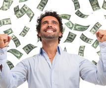 スマホ起業家への道教えます スマホ一つで人生が変わる 長期的に稼ぎたい方募集